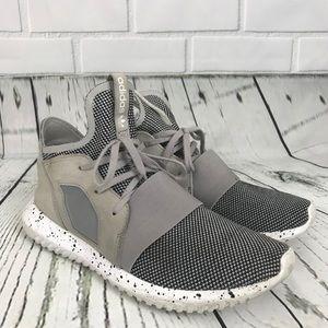 Adidas Tubular Defiant Grey boost Beige Running